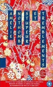 Amélie Nothomb au Japon : une précision