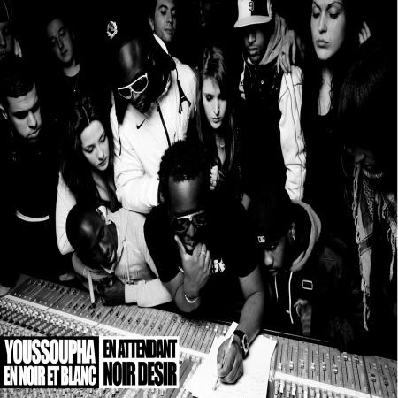 Youssoupha ft S-Pi Et Sam's Et VA - Haut Parleur (REMIX) (CLIP)