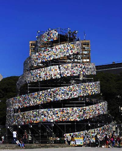 la-tr-offbeat-tower-of-books-20110522-photos-0-5955800.jpeg