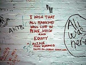 humanité paix justice équité