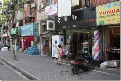Shanghai2011_002