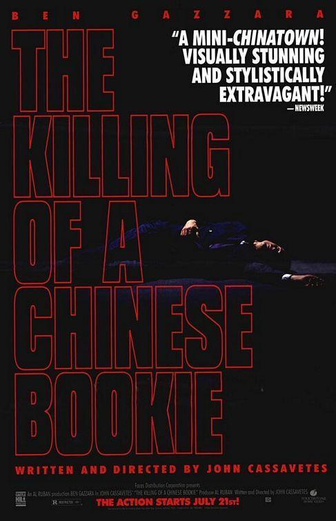 meurtre_d_un_bookmaker_chinois,0.jpg