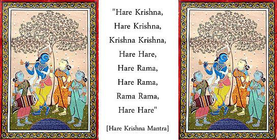 Hare-Krisha-mantra-copie-3.jpg