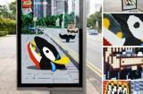 lego3 160x105 Des affiches Lego qui mélangent fiction et réalité