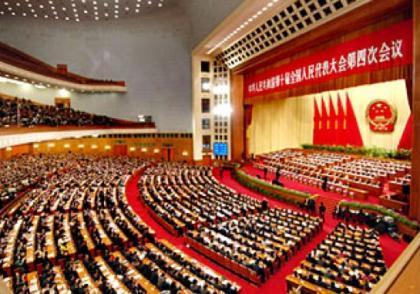 Le Parti communiste chinois rencontre le RDPC