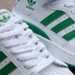 Adidas Original Superstar 2 Vert