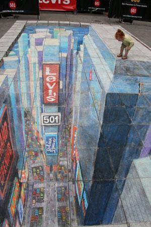 Times Square tout en perspective et profondeur