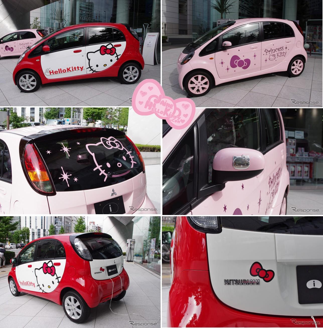 la voiture i miev mitsubishi dition hello kitty paperblog. Black Bedroom Furniture Sets. Home Design Ideas