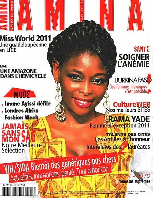 Amina paperblog for Eminza magasin