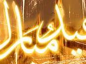 Moubarak tous Musulmans planète