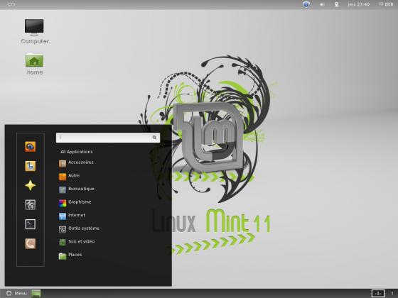 Как сделать скриншот в linux mint - УО РМД