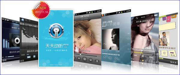 ttpod probablement le meilleur lecteur mp3 pour android. Black Bedroom Furniture Sets. Home Design Ideas