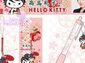Reiko Takashima Hello Kitty