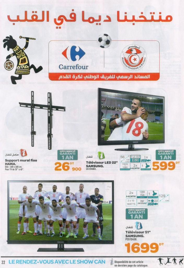 carrefour tunisie lance sa campagne can 2012 voir. Black Bedroom Furniture Sets. Home Design Ideas