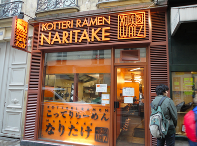 naritake restaurant de ramen paris paperblog. Black Bedroom Furniture Sets. Home Design Ideas