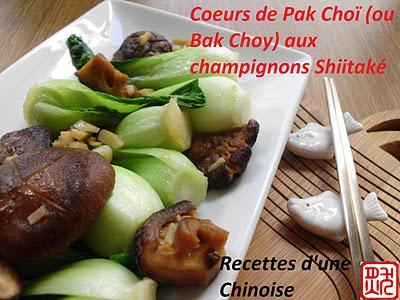 J8 coeurs de pak cho ou bak choy aux champignons shiitak xi ngg c id n paperblog - Cuisson pak choi ...