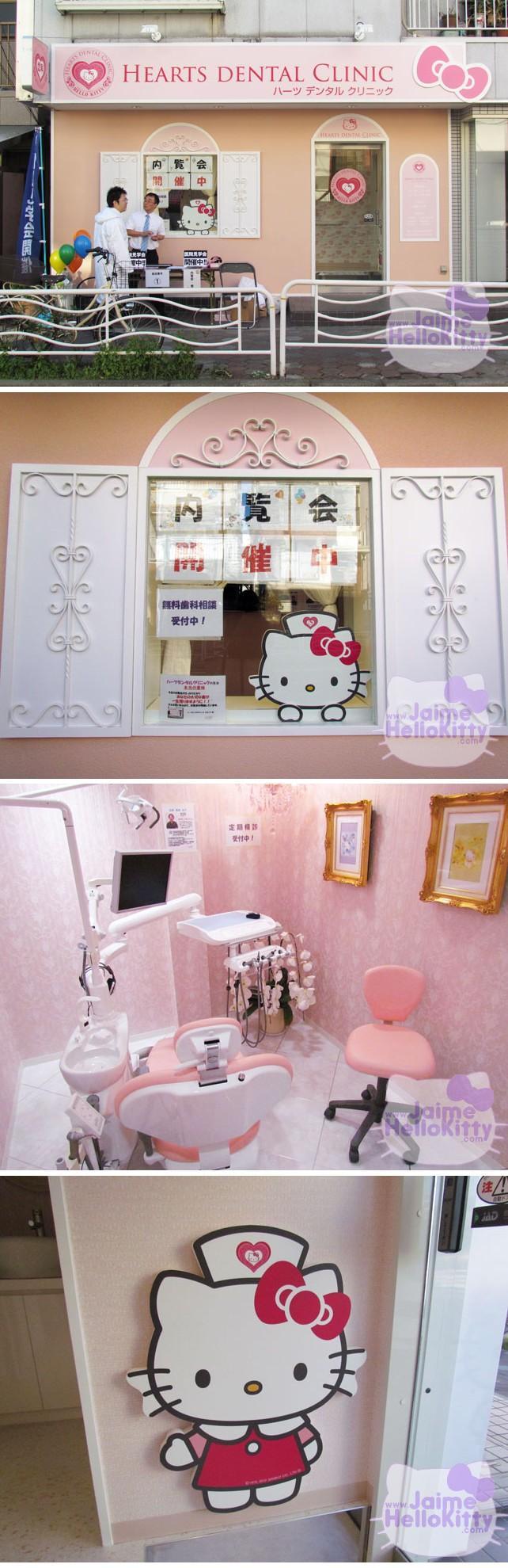 Insolite Une Clinique Dentaire Hello Kitty 224 Tokyo