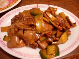 Restaurant Chinois Meduse