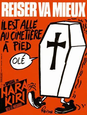 Un tombeau pour l'humour - Pacôme Thiellement, Tous les chevaliers sauvages (Philippe Rey, 2012) par Pierre Pigot