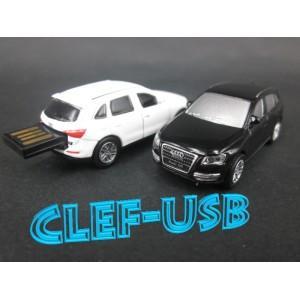 Cl usb audi q5 ou clef usb audi q7 paperblog - Cle ou clef difference ...