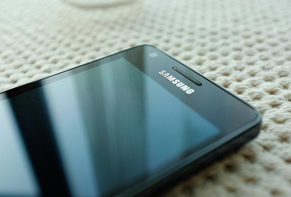 galaxy sii low loghting