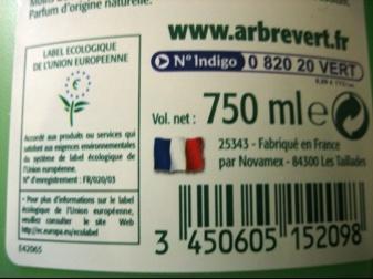 arbre_vert_ecolo_trader