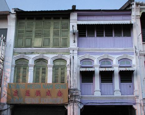 Escale georgetown en malaisie paperblog - Chambre de commerce malaisie ...