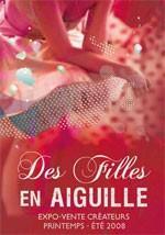 filles_aiguilles_2