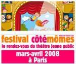 festival_cote_momes