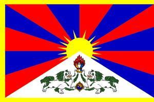 800px_Flag_of_Tibet