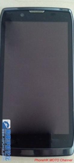 1 11 246x540 Le Motorola Razr Blade avec un processeur Intel ?