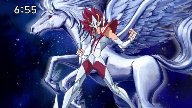 Pegasus no Kôga