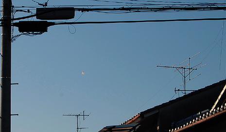Le mystérieux ballon dans le ciel de Kyoto