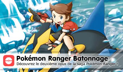 Les News du Monde Pokémon