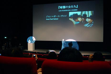 Ouverture du Festival du film français à Osaka, 2008