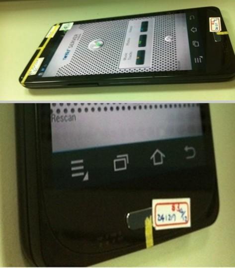 i9300 4 473x540 De nouvelles photos du Samsung Galaxy S3 ?