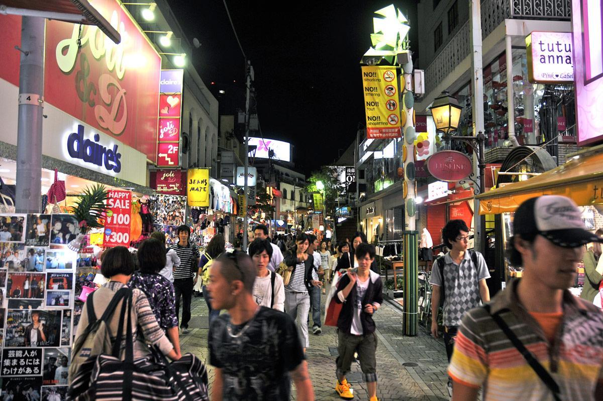 Taxer les beaux hommes pour réduire le célibat (Japon)