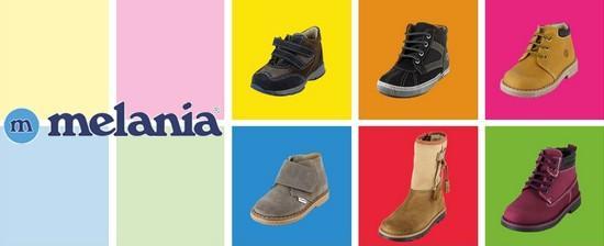 Prix chaussures bebe melania - Vente privee enfants ...