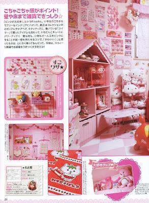 Kawaii bedroom paperblog for Chambre kawaii