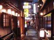 Mémoires d'une geisha vieux Kyoto