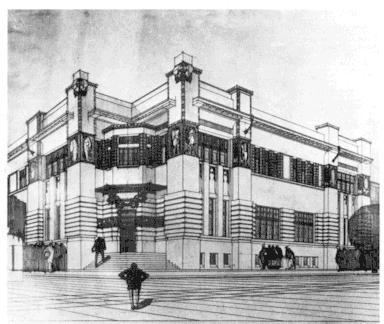 M tropolis et l 39 architecture futuriste voir for Architecture futuriste