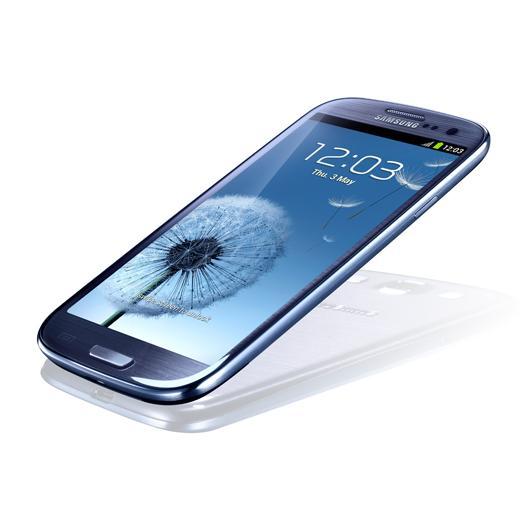 Rappel : Gagnez un Samsung Galaxy S III !