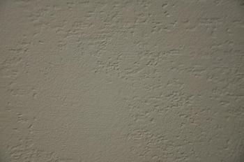 R novation verte section peinture peinture l 39 - Peinture effet pierre ...
