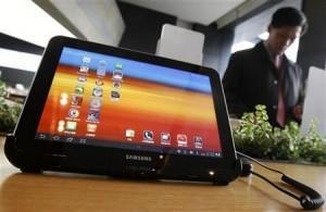 Apple gagne une bataille face à Samsung