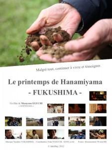 Appel à soutien «Le printemps de Hanamiyama»
