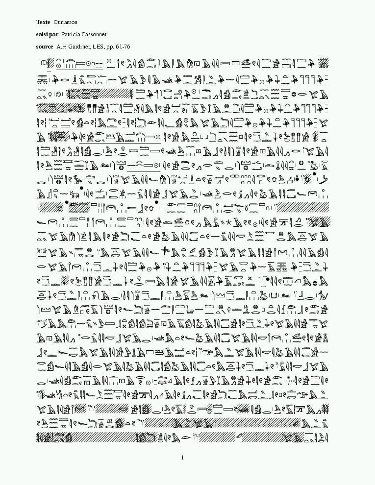 http://webperso.iut.univ-paris8.fr/~rosmord/hieroglyphes/oun/oun1.gif