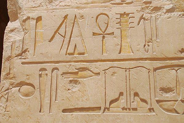 L-ankh-est-le-hieroglyphe-qui-sert-a-ecrire-le--copie-1.jpg