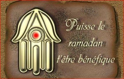 ramadan22vy2