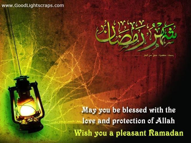 ramadhan_kareem