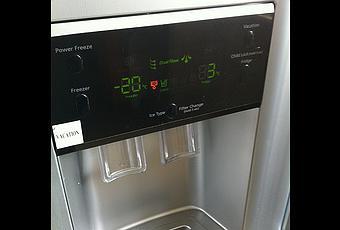 toi aussi r pare ton frigo am ricain tout seul voir. Black Bedroom Furniture Sets. Home Design Ideas
